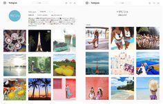 「tabi_jyo(タビジョ)」Instagram公式アカウント(右)「#タビジョ」ハッシュタグページ