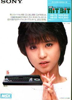Sony MSX ad.
