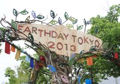 Earth Day Tokyo2013  MainGate