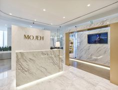 Swiss Bureau Interior Design designed the offices for fashion magazine MOJEH, located in Dubai, United Arab Emirates. MOJEH Magazine reports on the latest trends in men's and women's fashion from… Clinic Interior Design, Interior Design Dubai, Clinic Design, Luxury Interior, Interior Ideas, Modern Interior, Schönheitssalon Design, Design Firms, Design Trends