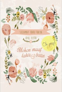 Lebaran card by @ohprep