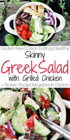 The BEST Skinny Greek Salad | This healthy and clean eating recipe is easy, authentic, and ahhhhmazing! Throw together all the cucumber, tomatoes, low carb grilled chicken, herbs, cheese, and olives then the simple dressing. Use balsamic vinegar, extra virgin olive oil, and salt and pepper to make this delicious dinner or gluten-free lunch. Add quinoa to make it vegetarian or omit the chicken and quinoa and serve as a chopped salad side dish. Mediterranean Diet | Vegan Meal Version | Keto Clean Eating Salads, Healthy Salads, Clean Eating Recipes, Healthy Eating, Healthy Cookie Recipes, Healthy Dinner Recipes, Delicious Recipes, Side Dishes For Bbq, Grilled Chicken Salad