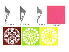 Rose window Cutout Origami Patterns, Rose Window, Space Crafts, Craft Space, Paper Snowflakes, Rose Art, Paper Roses, Kirigami, Pattern Paper