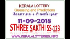 Kerala Lottery Guessing | STHREE SAKTHI SS 123 | 11.09.2018