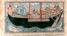 Khalili Collection Islamic Art 04 - Khalili Collections - Wikipedia Medieval Manuscript, Illuminated Manuscript, Islamic World, Islamic Art, Golden Calf, Jonah And The Whale, The Mahabharata, Chinoiserie Motifs, Hermitage Museum
