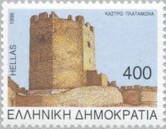 Greece - stamp of 1998 ( Greek Castle, Interesting Buildings, Postage Stamps, Bookends, Andorra, Germany, Around The Worlds, Europe, France