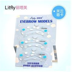Buy Litfly Eyebrow Stencils at YesStyle.com! Quality products at remarkable prices. FREE WORLDWIDE SHIPPING on orders over US$ 35.