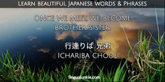 For Learners: 50 Beautiful Japanese Words & Phrases Pt. 7 Beautiful Japanese Words, Nature Quotes, Japanese Language, Languages, Cool Words, Adventure Travel, Random Stuff, Aesthetics, Inspirational Quotes