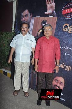 Kamal at J. C. Daniel Movie Audio Launch