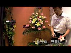 /flower arrangement     (+playlista)