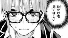 Her Cut, Cut Her Hair, Manga Games, All Pictures, Cool Girl, Cute, Anime, Kawaii, Cartoon Movies