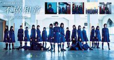 cosyaya欅坂46 不協和音 制服 ワンピース不協和音 楽曲 欅坂46 制服衣装 オーダーメイド