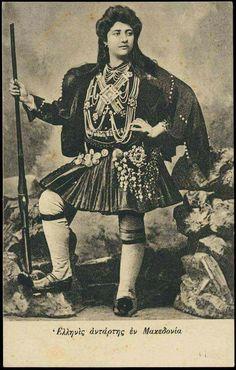 Καπετάνισσα Περιστέρα Κράκα (1860-1938). Churchill, Greek Independence, Greece History, Greek Warrior, Empire, Vintage Pictures, Old Photos, Mythology, Street Art