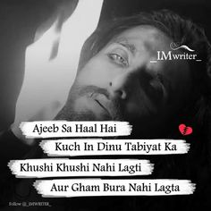 Sanjana V Singh Bad Boy Quotes, Bad Attitude Quotes, Hurt Quotes, Sad Quotes, Life Quotes, Deep Words, Love Words, Hindi Quotes, Quotations