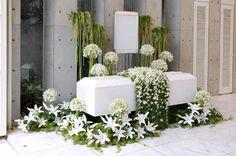 Hibiya Kadan, Funeral Service
