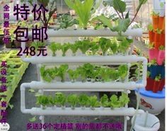 Ducted hydroponic balcony hydroponic vegetables automatic planter