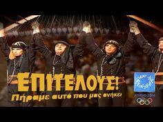 Greece Tours, Folk Dance, Athens, Rome, Greek, Songs, Music, Youtube, Movies