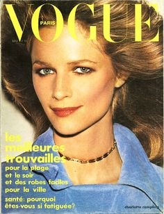 Charlotte Rampling is in the movie Caravane pour Vaccarès by Geoff Reeve. Between two shoots, the actress poses on the cover of the May 1974 issue of Vogue Paris. Charlotte Rampling for the May 1974 issue of Vogue Paris Vogue Magazine Covers, Fashion Magazine Cover, Fashion Cover, Vogue Covers, Jean Michel Jarre, Isabelle Adjani, Charlotte Rampling, Patrick Demarchelier, Mario Testino