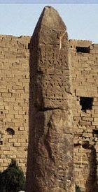 Pharaoh: Siamun Location: Karnak Great Temple, Egypt Provenance: Karnak Inscriptions: 4 columns on each 4 sides