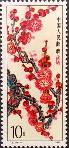 1985 China