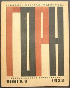 The Horn, 1923.
