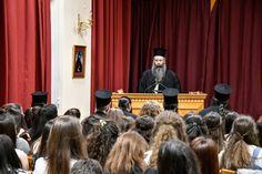 Πιερία: Εορτασμός της μνήμης του Αγίου Μελετίου Επισκόπου ...
