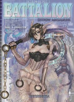 INTRON DEPOT 5 BATTALION Masamune Shirow Full Color Art Works and others 2001-20