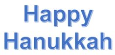 Daily teaching of the Zohar. Revealing the secrets of the spiritual system and the path to immortality Happy Hanukkah, Spirituality, Teaching, Spiritual, Education, Learning