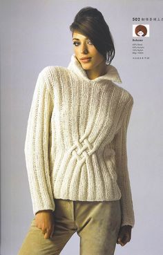 trico, tricot, knit