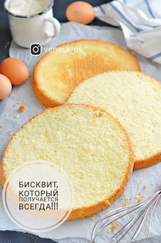 "Sponge cake, which is always obtained + cake ""Blueberry blues""! Cookie Recipes, Dessert Recipes, Mac And Cheese Homemade, Easy Cake Decorating, Different Cakes, Sweet Pastries, Dessert Bread, Russian Recipes, Pastry Cake"
