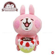 P助與兔兔 Kanahei - P助與兔兔音樂公仔 (生日蛋糕款)