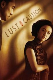 Cheongsam (Qi Pao旗袍) in Chinese films - Lust, Caution (色戒)- Tang Wei (汤唯) & Tony Leung Chiu Wai (梁朝伟) Directed by Ang Lee (李安) Streaming Movies, Hd Movies, Movies Online, Movies And Tv Shows, Movie Tv, Movies Free, Famous Movies, Movie Titles, Romance Movies