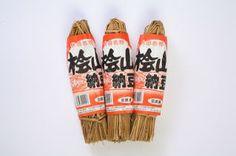 檜山納豆-商品のご案内