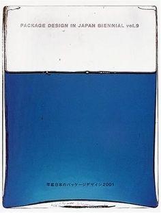 年鑑日本のパッケージデザイン〈2001〉