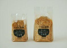 Miso hecho con arroz Sawadamikan, Seiichi Maesaki