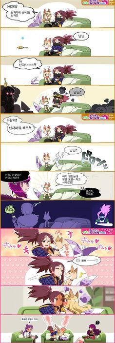 lol-kda-만화 League Champs, Gravity Falls Art, Comics Story, Gaming Memes, Little My, Manhwa, Comic Art, Character Art, Cartoon
