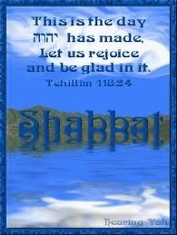 This is the day Hashem ...