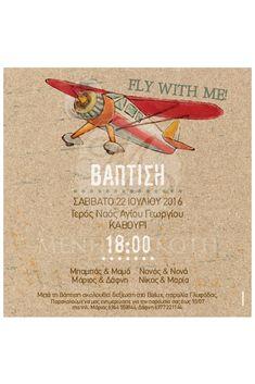 Προσκλητήριο βάπτισης για αγόρι vintage airplane