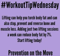 Adding just two lifting sessions a week can reduce body fat by 7%! So start lifting today! :) #PreventionOnTheMove #GetTheSkinny #LoveYourBody #SkinnyGeneFitness #SkinnyGeneHealthyMommas #FitnessFun #GetFit