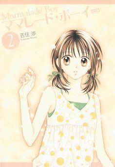 Portada del primer tomo de la reedición japonesa de Marmalade Boy.