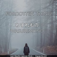 For learners: 50 beautiful japanese words & phrases pt. Beautiful Japanese Words, Beautiful Words, Japanese Phrases, Japanese Quotes, Japanese Language Learning, Learning Japanese, Japanese Symbol, Japanese Kanji, Aesthetic Words
