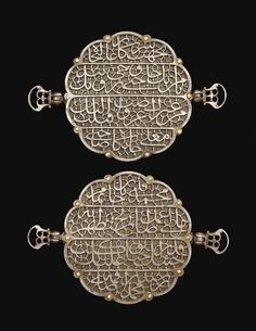 A pair of Safavid cut steel bazubands made for Muhammad Quli Khan, Persia, 17th Century