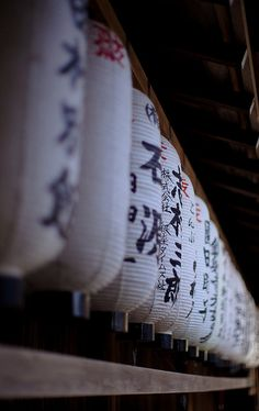 Paper lanterns in Kyoto, Japan