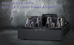 진공관 파워의 이상을 구현하다! BAT REX II Stereo Power-Amplifier