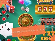 Online Casino, Games, Gaming, Toys