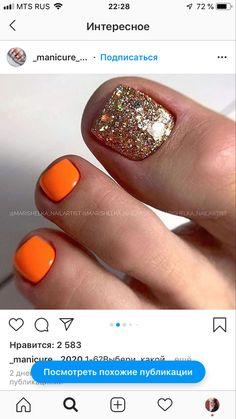 Cute Toe Nails, Glam Nails, Hot Nails, Fancy Nails, Pretty Nails, Toe Nail Color, Toe Nail Art, Pedicure Designs, Toe Nail Designs