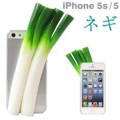 iPhone5/iPhone5S 専用 食品サンプルカバー(ネギ)