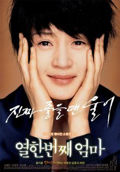 my 11th mother= jung-min hwang
