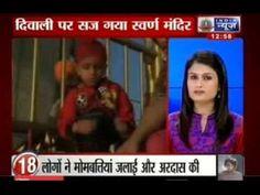 India News: Top 25 News of 3rd November, 2013 - India News