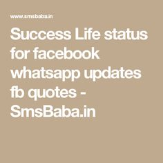 Success Life status for facebook whatsapp updates fb quotes - SmsBaba.in Fb Quote, Funny Sms, Life Status, Short Messages, For Facebook, Success, Places, Quotes, Quotations